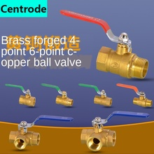 1/2 IN 3/4 IN copper ball valve tap water heater floor heating natural gas gas tee pipe inside and outside wire valve switch