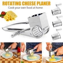 Кухонная терка для сыра вращающаяся измельчитель овощей с рукояткой