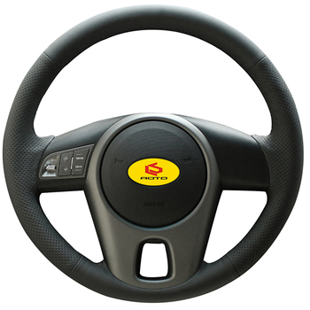 Braid on the Steering Wheel Cover for Kia Forte Steering cover for Kia Soul Steering wheel