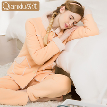 Qianxiu Winter warmth  Pajama Sets Women Thickening lambs wool Home Clothing 1568