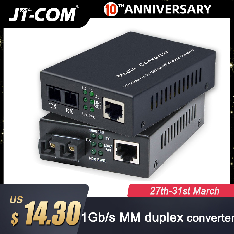 100M/1000M Multimode Ethernet Media Converter Fiber Optic To RJ45 Gigabit MM Duplex Fibra Optica Switch Transceiver FTTH 850nm