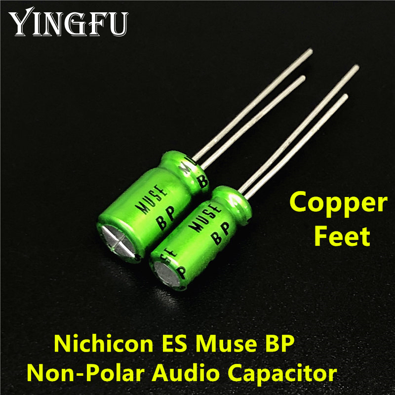 8 шт./лот Nichicon MUSE BP ES (Bi) неполярный неполярная биполярный Hi-Fi аудио конденсатор с алюминиевой крышкой, 4,7 мкФ/10 мкФ/22 мкФ/47 мкФ/100 мкФ, алюминиев...