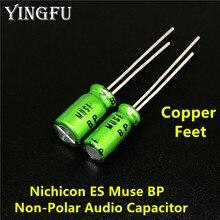 8 Pçs/lote Nichicon MUSE ES BP (Bi) Não Polares Apolares Bipolar de Alta Fidelidade de Áudio Capacitor 4.7uf/10uf/22uf/47uf/100uf 25V/50V pés De Cobre
