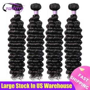Клюквенные волосы Remy, глубокая волна, пучки, можно купить 3-4 шт./лот, бразильские волосы, пучки, 100% человеческие волосы для наращивания, натур...