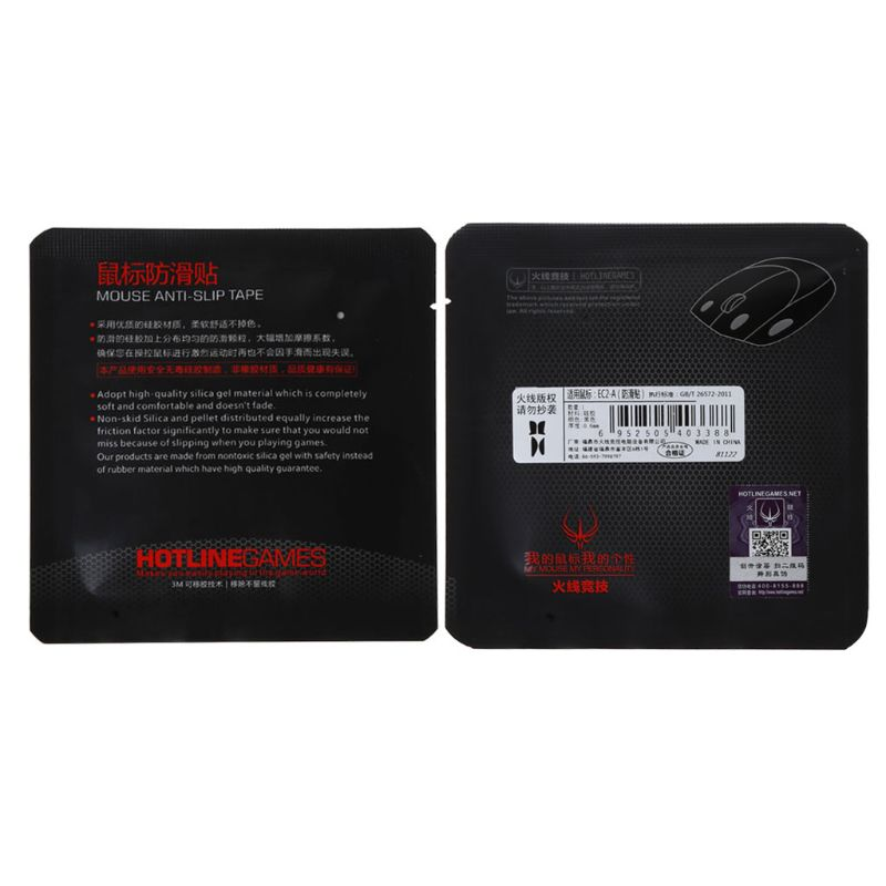Original Hotline Games Mouse Skates Side Stickers Sweat Resistant Pads Anti-slip Tape For ZOWIE EC2-A Gaming Mouse