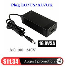 1 pc best price 14.4V 14.8V 5A DC 16.8V three-stage lithium battery charger for14500 14650, 17490, 18500, 18650, 26500 p