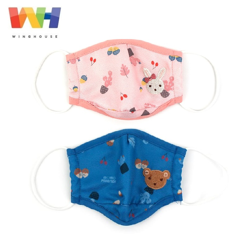Korean WingHouse Cactus Filter Mask Children Warm Mask Boys Girls Anti-fog Haze PM2.5 Dustproof Antibacterial Cotton