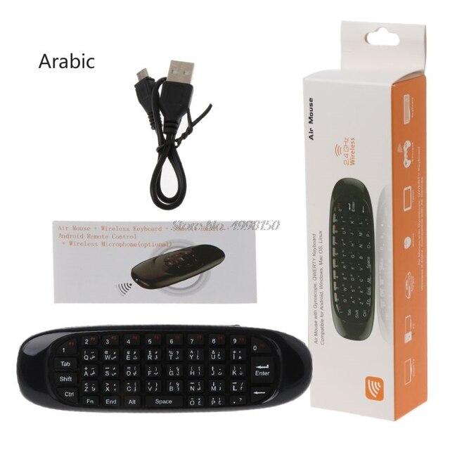 Nga Tiếng Anh C120 Bay Air Mouse 2.4G Bàn Phím Không Dây Mini Sạc Điều Khiển từ xa cho MÁY TÍNH Android TV Hộp Trang Sức Giọt