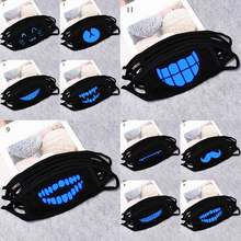 Cotton Dustproof Anime Cartoon Bear Mouth Masks Woman Men Glow In Dark Mouth Masks Black Mouth-Muffle For Adult Ladies Face Mask(China)