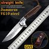 NEW Damascus VG10 steel folding knife High quality knife High hardness outdoor camp Into the Wild hunting knife rescue tool EDC 1