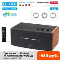 EDIFIER-altavoz D12 con Bluetooth V5.0, caja de madera, compatible con entrada auxiliar, teatro y sonido de música, selección de escenario
