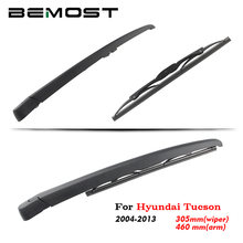 Щетка стеклоочистителя bemost для hyundai tucson 2004 2013 305