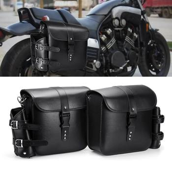 New Sale 1Pair Motorcycle Black PU Leather Box Hanging Side Saddlebags Black With Water Bottle Kettle Bag Universal Classic Wild