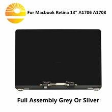 Серый/Серебристый Ноутбук A1706, A1708, ЖК экран в сборе для Macbook Retina 13 дюймов, A1706, A1708, полный ЖК дисплей 2016 2017 года