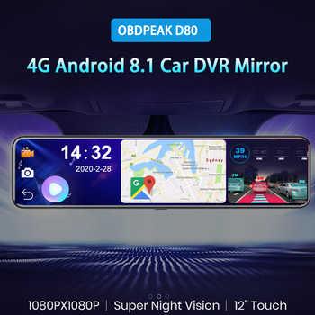Beypeak D80 12 voiture DVR rétroviseur 4G Android 8.1 tableau de bord caméra GPS Navigation ADAS Full HD 1080P voiture vidéo caméra enregistreur DVRS