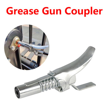 Grease Gun Coupler Lock Pliers High Pressure Fitting Double Handle Filling Fits All Grease Guns Fitting Heavy-Duty Quick Release mayitr heavy duty yellow rubber grease hose high pressure long extension whip with grease beaks