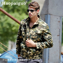 New Autumn Cotton Clothing Mens Military Camouflage Fleece Jacket Army Tactical Multicam Male Windbreakers