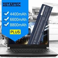 Аккумулятор для ноутбука HP Pavilion DV3 DM4 DV5 DM4T G32 G56 G62 G72 G4 G6 G7 Presario CQ32 CQ42 CQ56 CQ62 CQ630 CQ72 593553-001 аккумулятор большой емкости MU06