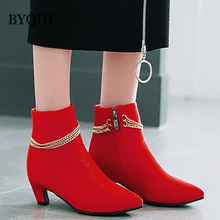 BYQDY Sexy Chains Autumn Women Boots Flock Horsehair Pointed Toe Med Heel Ankle Black Fashion Side Zipper Shoes Plus Size