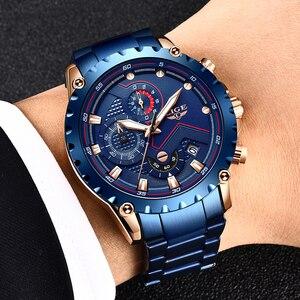 Image 4 - LIGE relojes de acero inoxidable azul para hombre, de cuarzo, resistente al agua, con esfera de fecha, cronógrafo deportivo, 2020