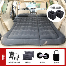 Inflatable Bed Car-Mattress Travel Multifunctional Camping SUV Outdoor Rest-Bed