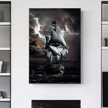Пиратский корабль в море холст картина черный парусник винтажные
