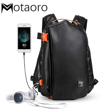 Men's Laptop Backpack Fashion Leather Trend Youth Leisure Travel Backpack Simple College Student Computer Bag Mochila Masculina