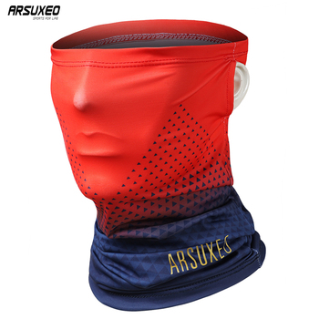 ARSUXEO Cycling Bandana Outdoor Sports MTB Mountain Bike Bicycle Hiking Face Cover Mask Elastic UV Protection Spring Summer M3