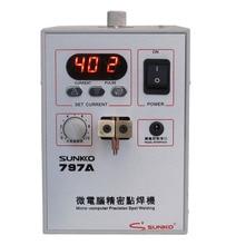 2 PCS SUNKKO 797A 18650 foot pedal-controlled, battery spot welding touch welder battery welding machine
