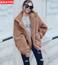 Women Fashion  Oversize Coat Jacket Long Sleeve Lapel Zip Up Faux Shearling Shaggy Teddy Bear with Pockets Warm Winter  ouc606 цена 2017