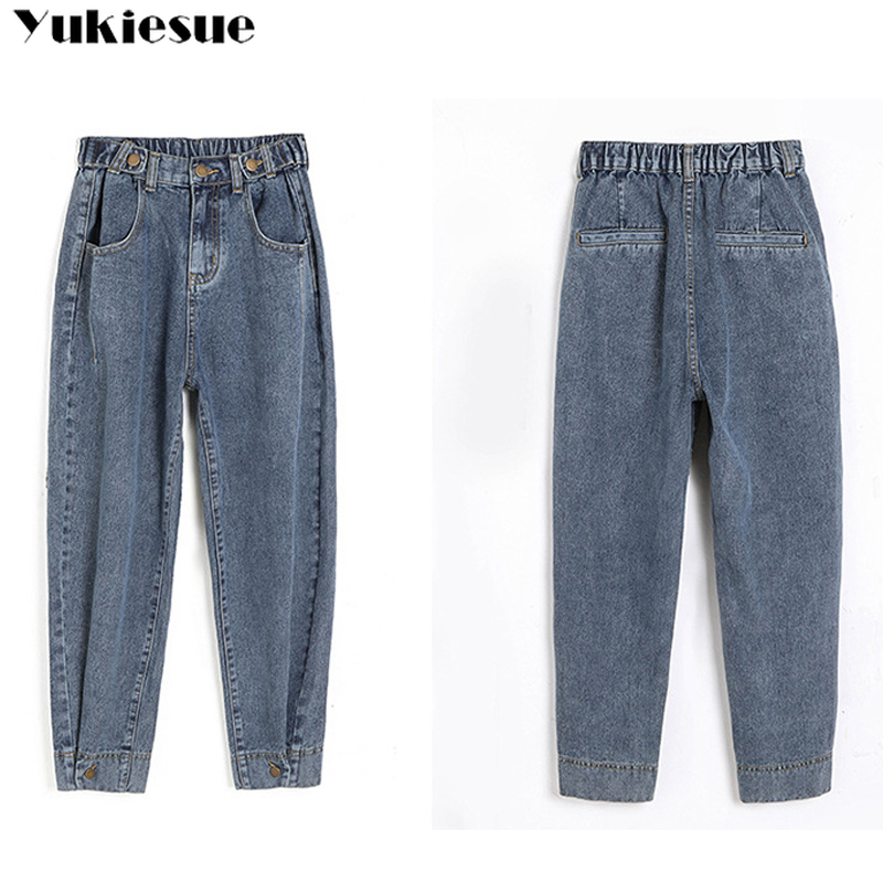 Jeans Woman Mom Jean Pants Boyfriend Jeans For Women With High Waist Elastic Push Up Large Size Ladies Jeans Denim 2019