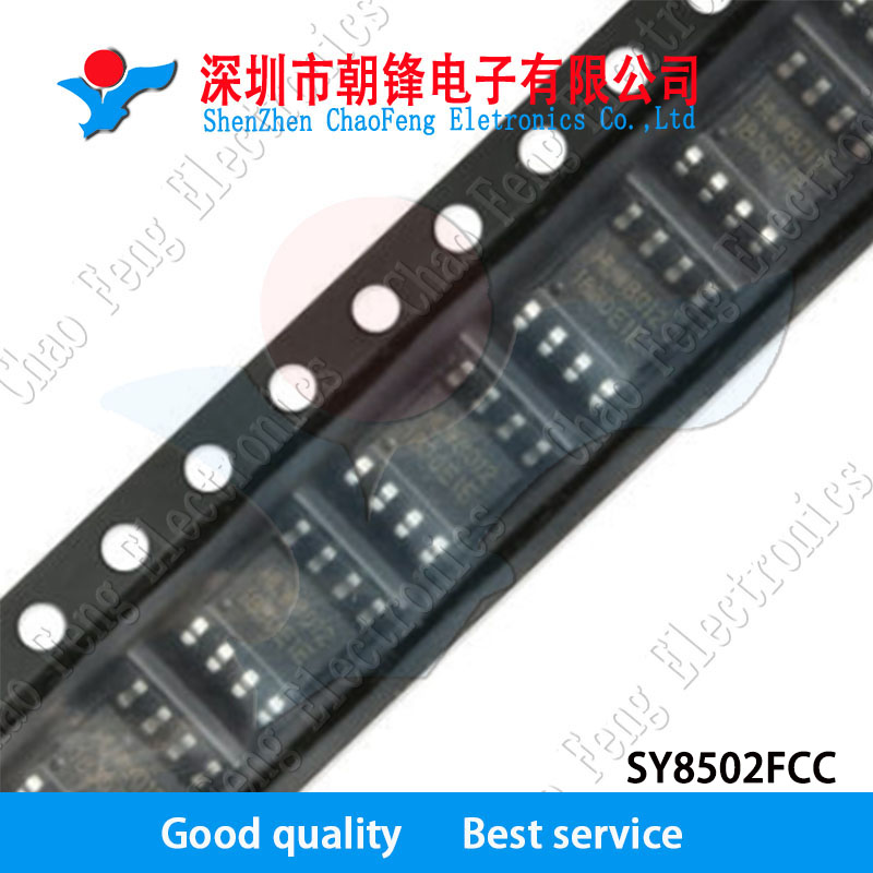 10PCS SY8502FCC marking:BDX SY8502 SOP8 New original