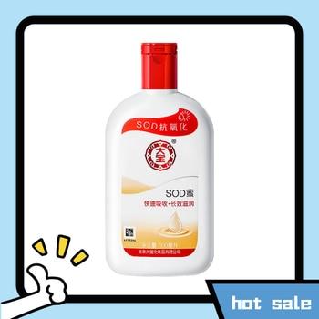 100% original Dabao sod honey 100ml lotion essence cream moisturizing moisturizing nourishing skin care cream body lotion 1