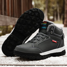Теплые походные ботинки из натуральной кожи и флиса; водонепроницаемые