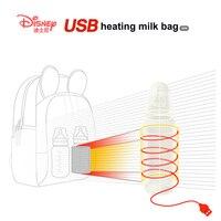 Disney Baby Luiertassen USB Verwarming waterdichte Moederschap Nappy Luier Wandelwagen Zak Isolatie Grote Capaciteit Mochila Rugzak 5
