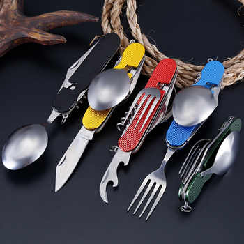 6 in 1 Camping Tableware Folding Spoon Fork Knife Opener Stainless Steel Portable Pocket Sets for Outdoor Hiking Travel Survival