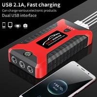 20000mAh/600A Auto Starthilfe Power Pack Tragbare Auto Batterie Booster Ladegerät 12V Starter Diesel Benzin Auto notfall Starter