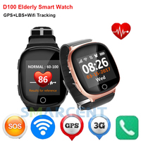 D100 Smart Watch for Elderly Men Women Heart Monitor with Fall Fown Alarm Function Anti lost SOS Button GPS LBS WIFI Tracking