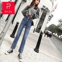 Женские джинсы с высокой талией rfzk свободные прямые повседневные