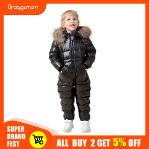 degree Russian winter children's clothing down jacket boys outerwear coats , thicken Waterproof snowsuits Girls Clothing(China)