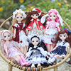 Dress up 30 cm doll clothes 6 points bjd baby clothes 3D eyes 22 joints Lolita princess doll girl toy
