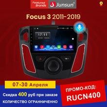 Автомагнитола Junsun V1 для Ford Focus 3 2011-2019, мультимедийный видеоплеер на Android 10 с голосовым управлением