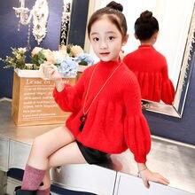 Свитер для девочек пуловер с пышными рукавами Детские милые