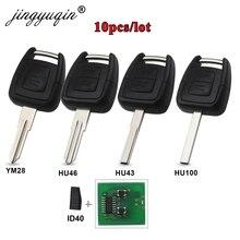 Jingyuqin 10 sztuk 433Mhz Chip ID40 2 przyciski zdalnego klucz samochodowy dla Vauxhall Opel Astra Vectra Zafira HU43/HU100/YM28/HU46 ostrze