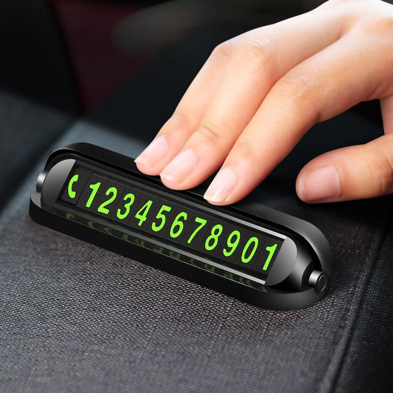 Светящаяся автомобильная карта для временной парковки, магнитная карта притяжения с ароматерапевтическим Освежителем воздуха, табличка с ...