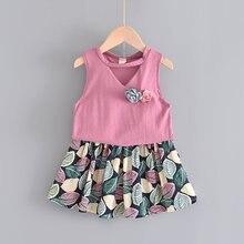 Keelorn Mädchen Kleidung Sets 2021 Sommer Kinder Anzug Ärmelloses Blumen Weste + Hosen 2Pcs Outfits Für Mädchen Casual Kinder kostüme