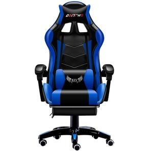 Image 2 - Yüksek kaliteli bilgisayar sandalyesi WCG oyun sandalyesi ofis koltuğu LOL Internet cafe büro sandalyesi