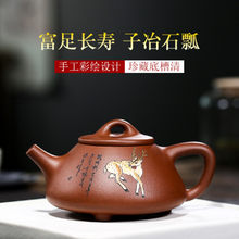 Yixing Zisha Pot Raw Ore Purple Sand Teapot Bottom Trough Famous Master Pure Handmade Mud Painted Tea Set Rich Longevity Teapot(China)