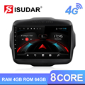 Isudar H53 4G Android 1 Din Auto Radio For Jeep Renegade 2014-2018 Car Multimedia GPS Octa Core RAM 4GB ROM 64GB Camera DVR FM