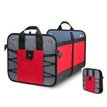 Органайзер для багажника автомобиля лучшая несущая конструкция